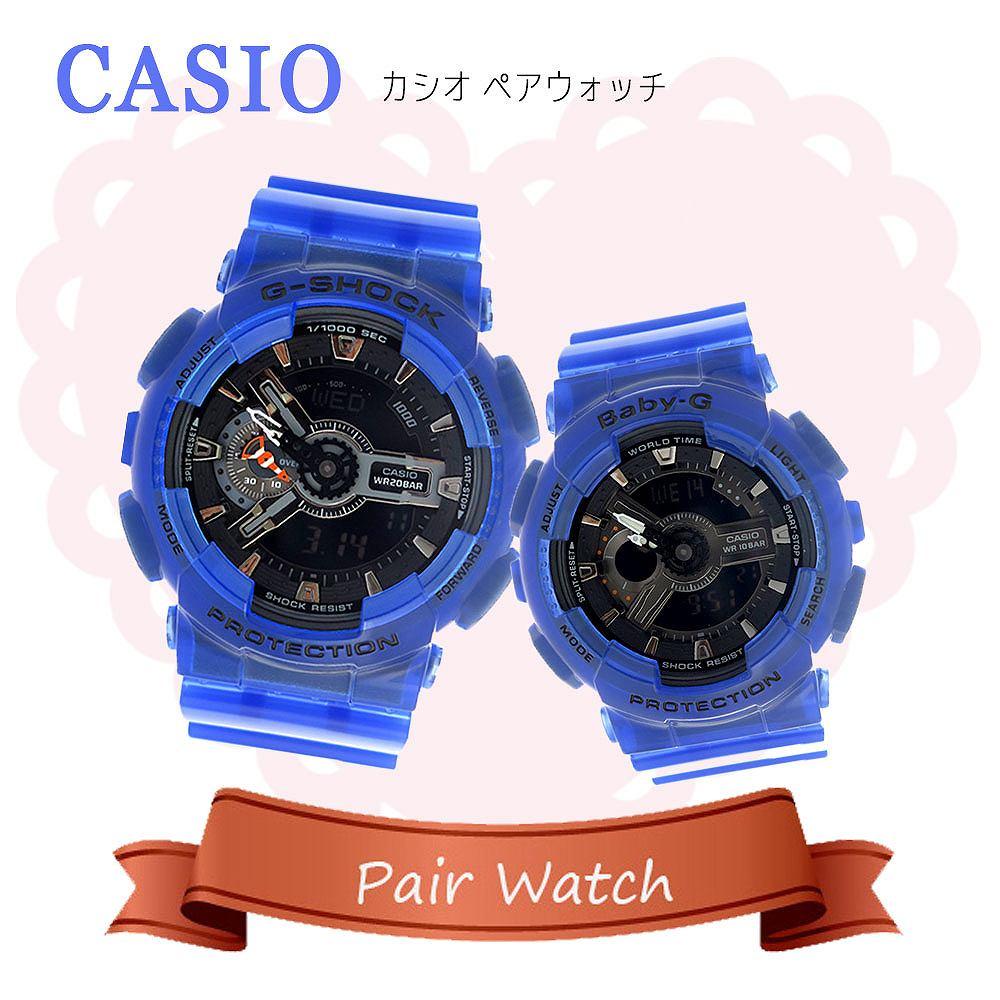 【ペアウォッチ】カシオ CASIO Gショック ベビーG 腕時計 時計 GA-110CR-2AJF BA-110CR-2AJF ブラック/ブルー