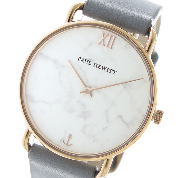 ポールヒューイット PAUL HEWITT 6453581 クオーツ ユニセックス 腕時計 時計 PH-M-R-M-31S ホワイトマーブル