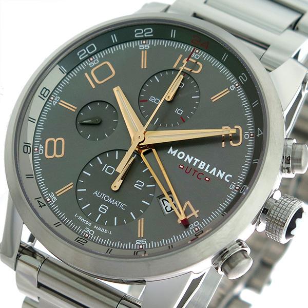 モンブラン MONTBLANC TIMEWALKER クロノ 自動巻き メンズ 腕時計 107303 メタルシルバー/シルバー【送料無料】