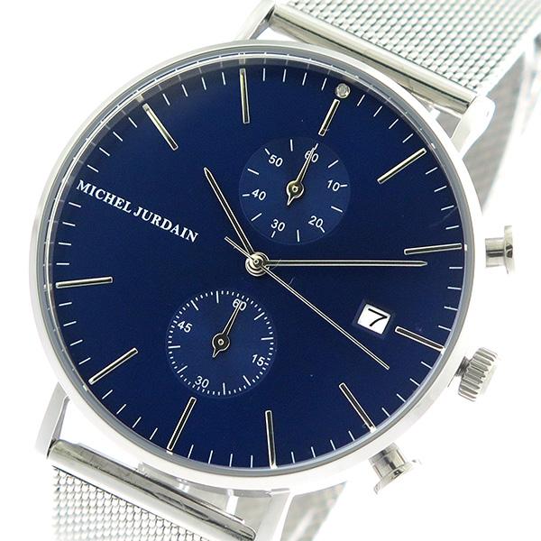 ミッシェルジョルダン MICHEL JURDAIN クロノ クオーツ メンズ 腕時計 時計 MJ7900-2 ネイビー/シルバー