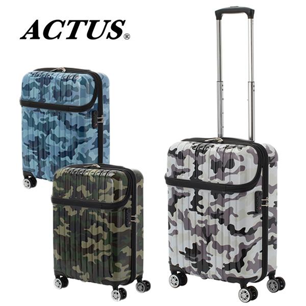 アクタス ACTUS トップオープン スーツケース 74-20361 ジッパーハード 33L 迷彩 ブラック