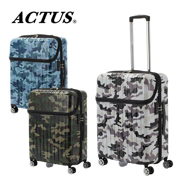 アクタス ACTUS トップオープン スーツケース 74-20371 ジッパーハード 59L 迷彩 ブラック