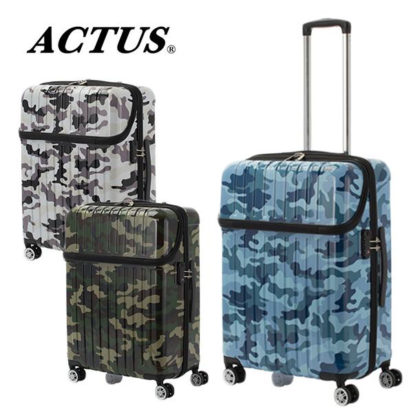 アクタス ACTUS トップオープン スーツケース 74-20372 ジッパーハード 59L 迷彩 ブルー