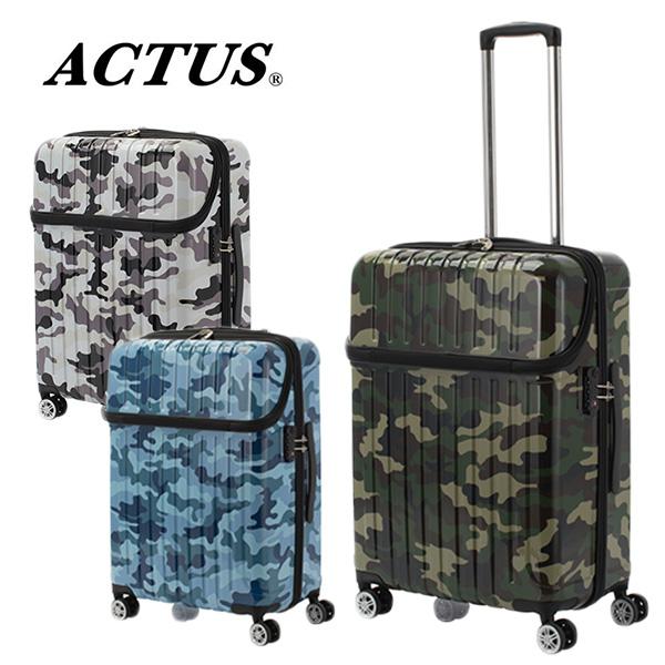 アクタス ACTUS トップオープン スーツケース 74-20376 ジッパーハード 59L 迷彩 グリーン