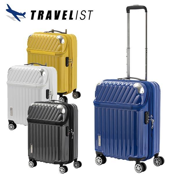 トラベリスト TRAVELIST トップオープン スーツケース 76-20292 モーメント 35L ブルーカーボン
