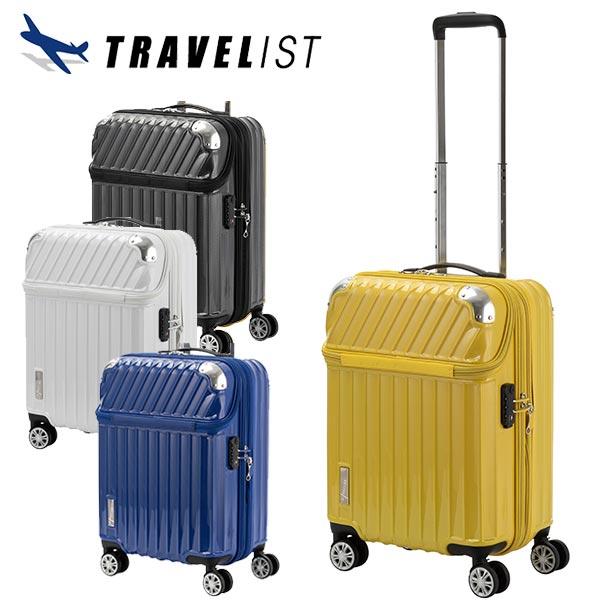 トラベリスト TRAVELIST トップオープン スーツケース 76-20297 モーメント 35L イエローカーボン
