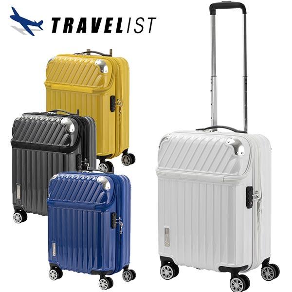 トラベリスト TRAVELIST トップオープン スーツケース 76-20299 モーメント 35L ホワイトカーボン