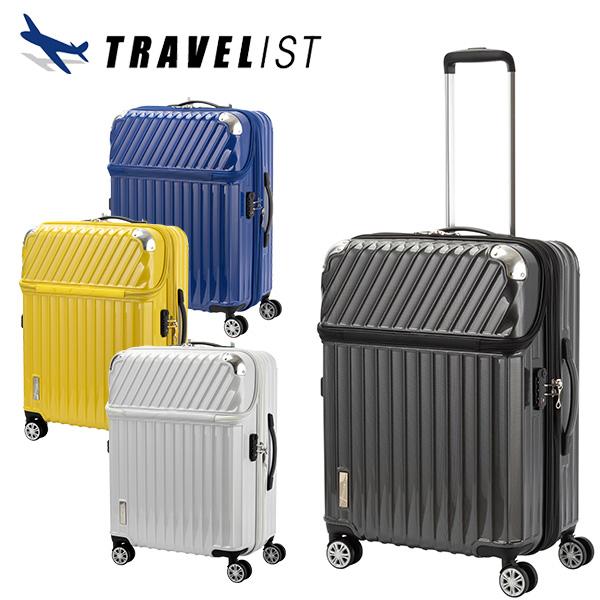 トラベリスト TRAVELIST トップオープン スーツケース 76-20301 モーメント 61L ブラックカーボン