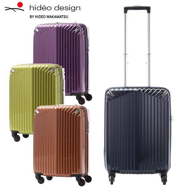 ヒデオデザイン HIDEO DESIGN スーツケース 85-76462 インライト 34L ネイビー