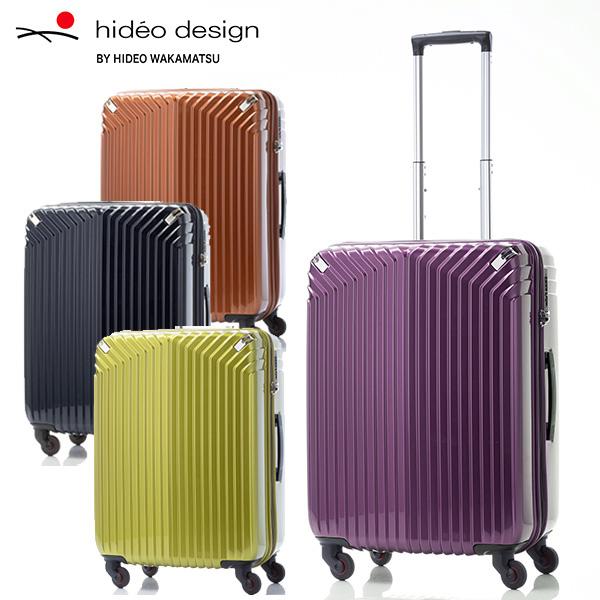 ヒデオデザイン HIDEO DESIGN スーツケース 85-76478 インライト 54L パープル