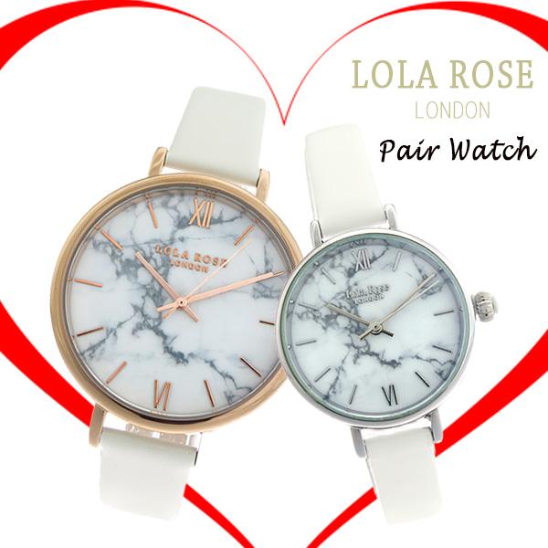 【ペアウォッチ】ローラローズ LOLA ROSE ホワイトハウライト WhiteHowlite 腕時計 時計 LR2022LR2033