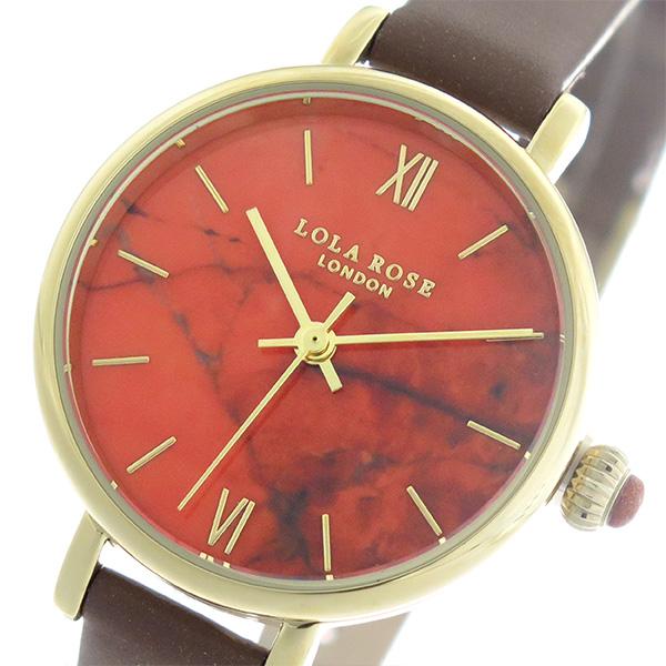 ローラローズ LOLA ROSE ファイヤーオレンジマグネサイト FireOrangeMagnesite クオーツ レディース 腕時計 時計 LR2034 オレンジ/ブラウン