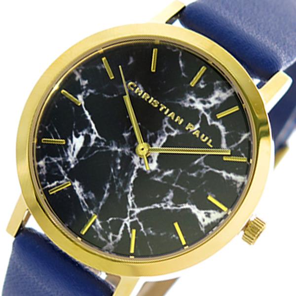 クリスチャンポール CHRISTIAN PAUL レディース 腕時計 時計 MAR-F21 ブラックマーブル