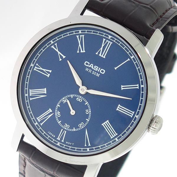 【希少逆輸入モデル】 カシオ CASIO クオーツ メンズ 腕時計 時計 MTP-E150L-2B ブルー/ダークブラウン
