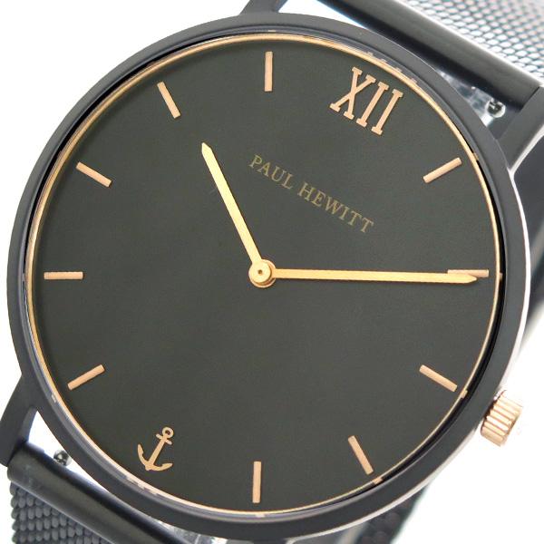 ポールヒューイット PAUL HEWITT 腕時計 時計 メンズ レディース PH-SA-B-BSR-4S クォーツ ブラック 6454059
