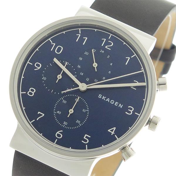 スカーゲン SKAGEN クロノ クオーツ メンズ 腕時計 時計 SKW6417 ネイビー/ブラック