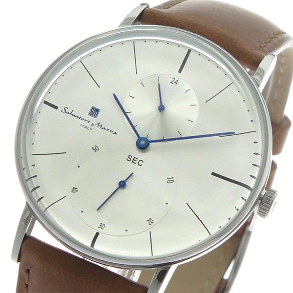 サルバトーレマーラ SALVATORE MARRA クオーツ メンズ 腕時計 時計 SM18103-SSSV シルバー/ブラウン