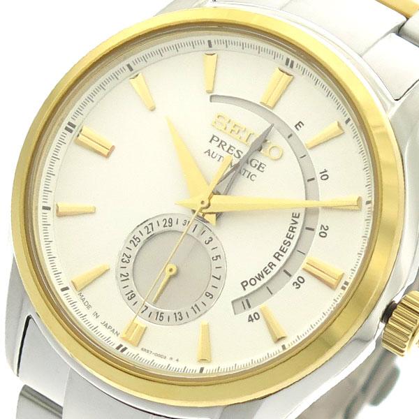 セイコー SEIKO 腕時計 メンズ SSA352J1 自動巻き ホワイト シルバー【送料無料】