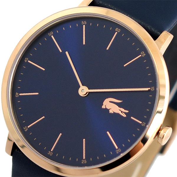 ラコステ LACOSTE 腕時計 時計 レディース 2000950 クォーツ ブルー ネイビー