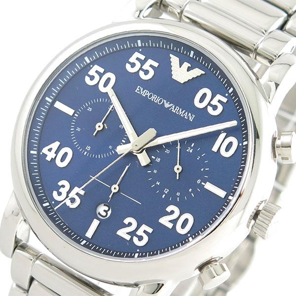 エンポリオアルマーニ EMPORIO ARMAN 腕時計 時計 メンズ AR11132 クォーツ ネイビー シルバー