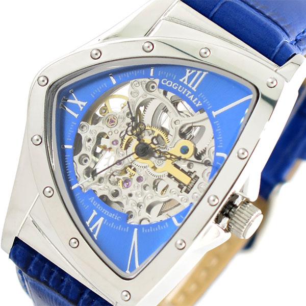 コグ COGU 腕時計 時計 メンズ BS00T-BL 自動巻き ブルー
