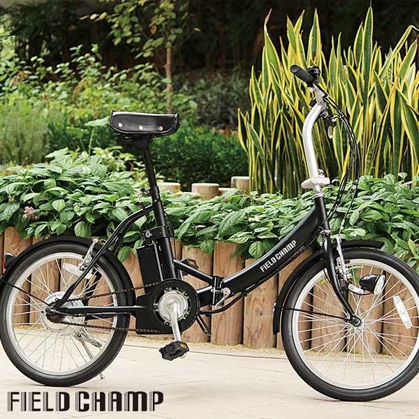 フィールドキャンプ FIELD CHAMP 自転車 KH-DCY310NE マットブラック 代引き不可【送料無料】