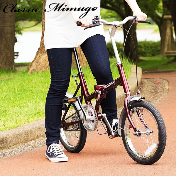 クラシックミムゴ CLASSIC MIMUGO 自転車 MG-CM16 クラシックレッド 代引き不可
