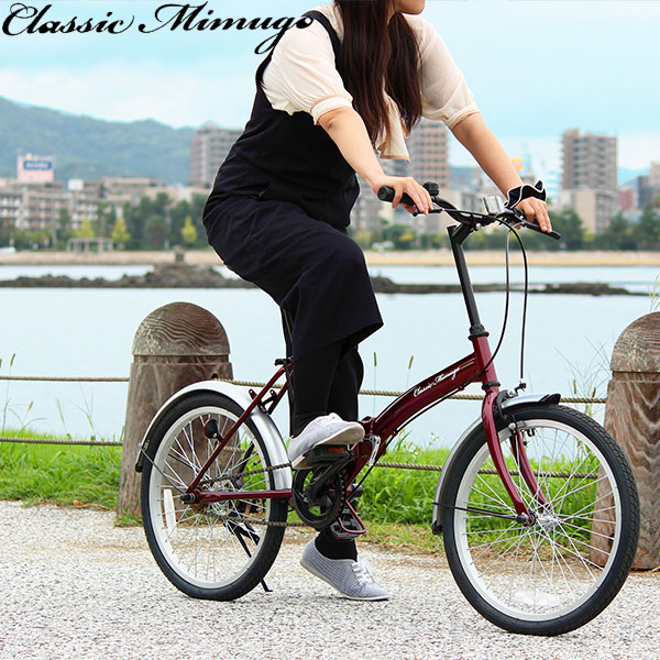 クラシックミムゴ CLASSIC MIMUGO 自転車 MG-CM20E クラシックレッド 代引き不可