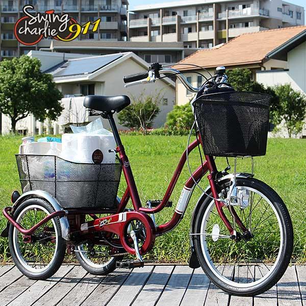 スイングチャーリー SWING CHARLIE2 自転車 MG-TRW20NE ワインレッド 代引き不可【送料無料】
