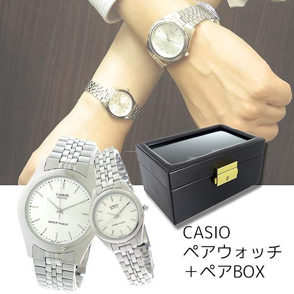 ペアウォッチ 希少逆輸入モデル カシオ CASIO ペアボックス付き 腕時計 時計 メンズ レディース MTP-1129A-7A LTP-1129A-7A シルバー