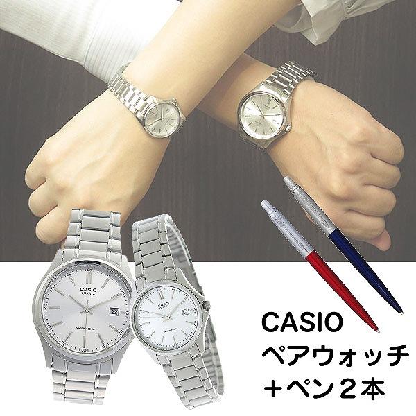 ペアウォッチ 希少逆輸入モデル カシオ CASIO パーカー ペン付き 腕時計 時計 メンズ レディース MTP-1183A-7A LTP-1183A-7A シルバー