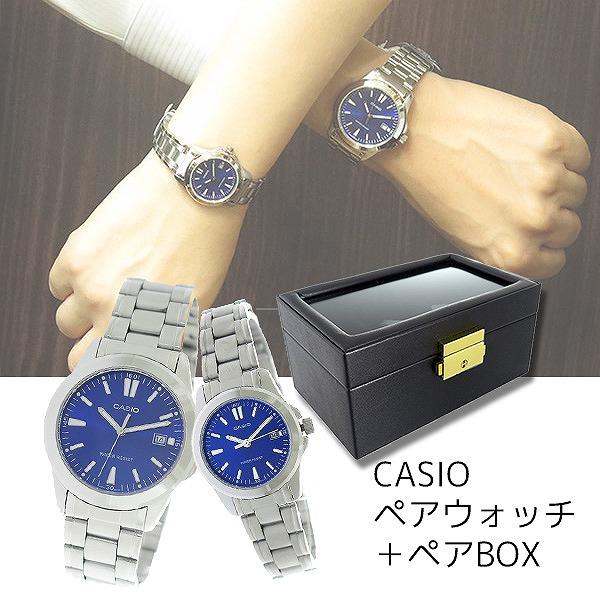 ペアウォッチ 希少逆輸入モデル カシオ CASIO ペアボックス付き 腕時計 時計 メンズ レディース MTP-1215A-2A LTP-1215A-2A ネイビー