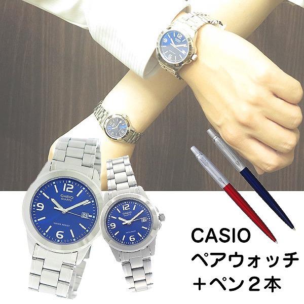 ペアウォッチ 希少逆輸入モデル カシオ CASIO パーカー ペン付き 腕時計 時計 メンズ レディース MTP-1215A-2A LTP-1215A-2A ネイビー