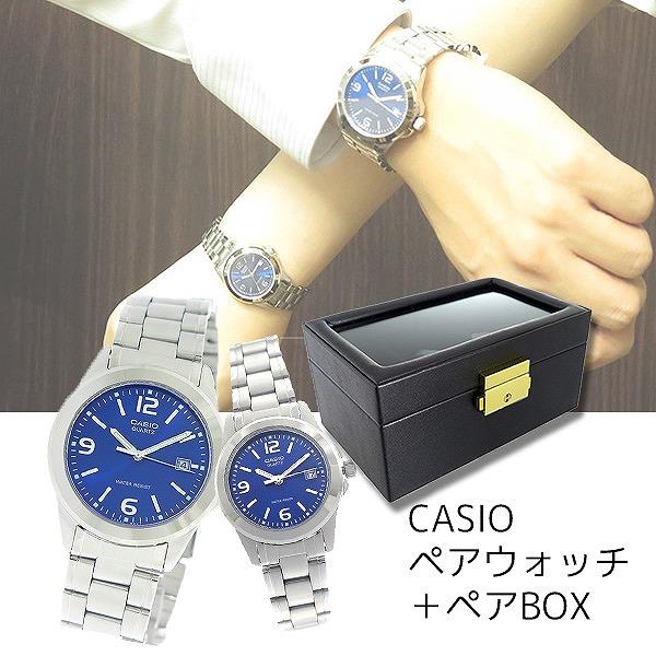 ペアウォッチ 希少逆輸入モデル カシオ CASIO ペアボックス付き 腕時計 時計 メンズ レディース MTP-1215A-2A2 LTP-1215A-2A2 ネイビー
