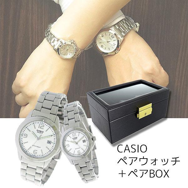 ペアウォッチ 希少逆輸入モデル カシオ CASIO ペアボックス付き 腕時計 時計 メンズ レディース MTP-1215A-7A LTP-1215A-7A シルバー