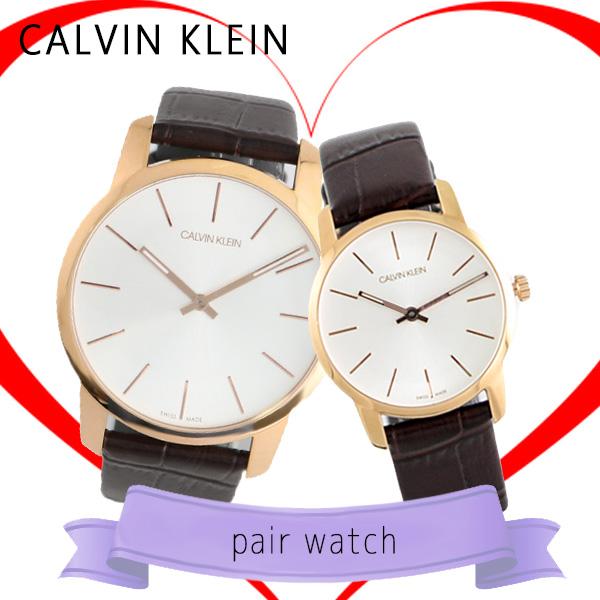 ペアウォッチ カルバンクライン CALVIN KLEIN 腕時計 K2G21629 K2G23620 シルバー ブラウン【送料無料】