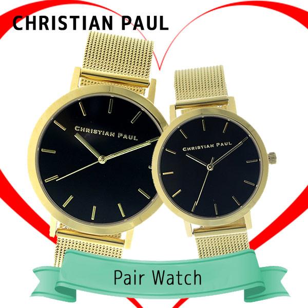 ペアウォッチ クリスチャンポール CHRISTIAN PAUL 腕時計 時計 メンズ レディース クォーツ RBG4321 RBG3521 ロウ RAW ブラック ゴールド