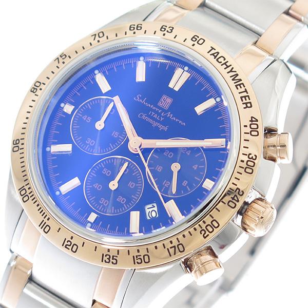 サルバトーレマーラ SALVATORE MARRA 腕時計 時計 メンズ SM18106-SSBKPG カラーガラス ブラック シルバー