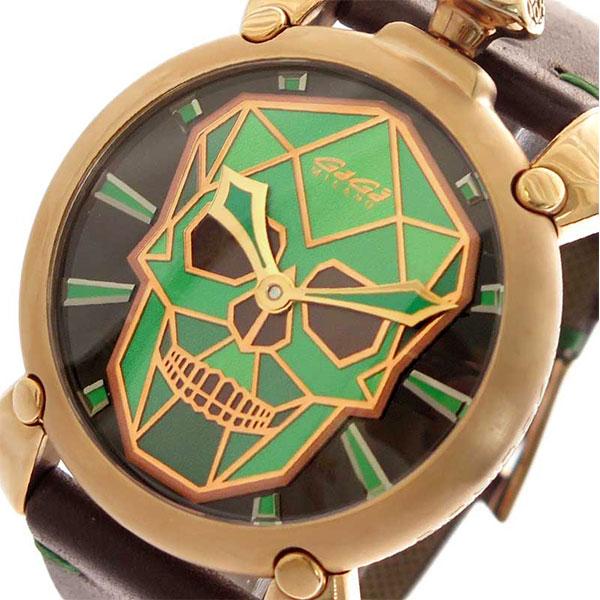 ガガミラノ GAGA MILANO 腕時計 メンズ 506102S 自動巻き ブラック×グリーン ダークブラウン【送料無料】