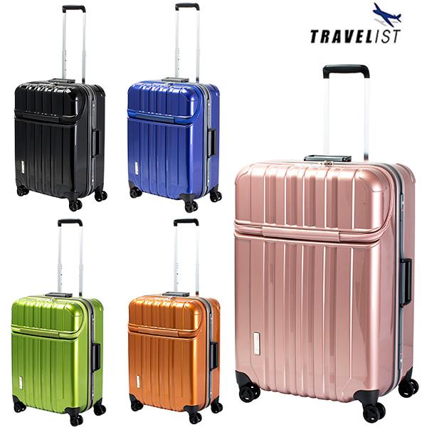 トラベリスト TRAVELIST トップオープン スーツケース 76-20436 トラストップ 100L ピンク 代引き不可