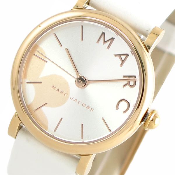 マークジェイコブス MARC JACOBS 腕時計 時計 レディース MJ1620 クォーツ シルバー ホワイト