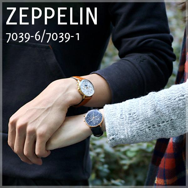 【ペアウォッチ】 ツェッペリン ZEPPELIN ヒンデンブルク クオーツ 腕時計 7039-1 7039-3【送料無料】