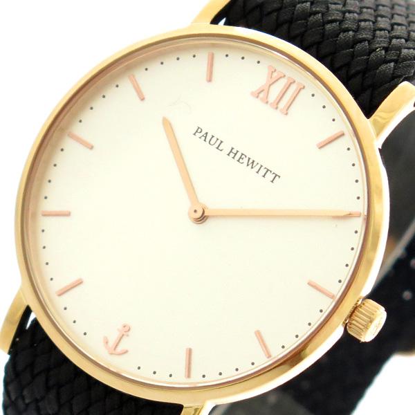 ポールヒューイット PAUL 腕時計 時計 6452564 レディース PH-SA-R-ST-W-21S Sailor Line クォーツ シルバー ブラック