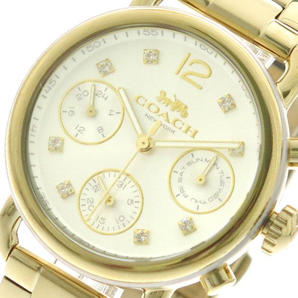 コーチ COACH 腕時計 時計 レディース 14502943 クォーツ メタルホワイト ゴールド【ポイント10倍】