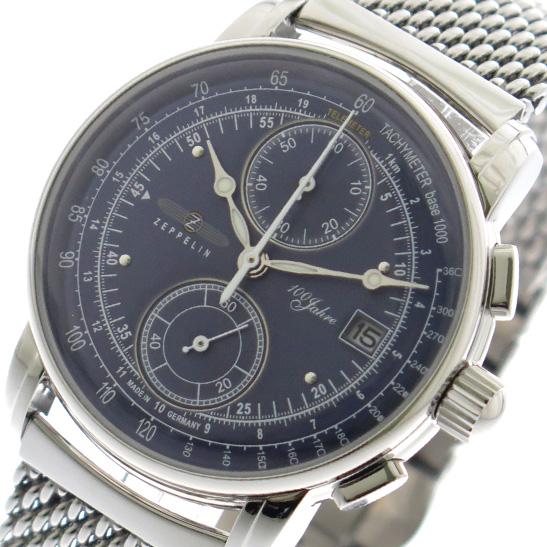 ツェッペリン ZEPPELIN 腕時計 時計 メンズ 8670M-3 クォーツ ネイビー シルバー