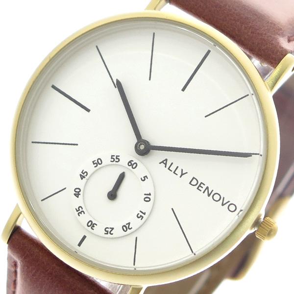 アリーデノヴォ ALLY DENOVO 腕時計 時計 レディース 36mm AF5001-4 HERITAGE SMALL クォーツ ホワイト ブラウン