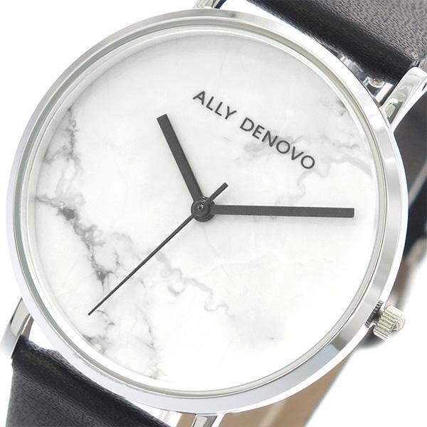 アリーデノヴォ ALLY DENOVO 腕時計 時計 レディース 36mm AF5005-1 CARRARA MARBLE クォーツ ホワイト ブラック