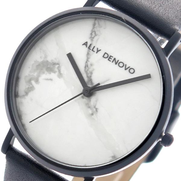 アリーデノヴォ ALLY DENOVO 腕時計 時計 レディース 36mm AF5005-2 CARRARA MARBLE クォーツ ホワイト ブラック