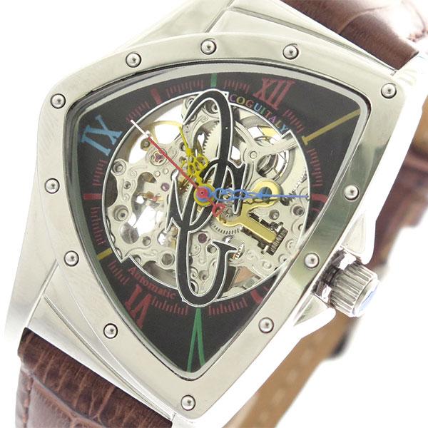 コグ COGU 腕時計 時計 メンズ BNTS-BKC 自動巻き ブラック ブラウン