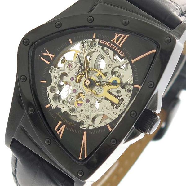 コグ COGU 腕時計 時計 メンズ BNTS-BRG 自動巻き ブラック